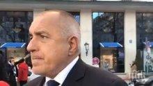 ИЗВЪНРЕДНО И ПЪРВО В ПИК TV: Борисов с горещ коментар от Мюнхен за Брекзит! Премиерът скастри БСП (ОБНОВЕНА)