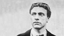 Откриват паметна плоча на Васил Левски в дупнишко село