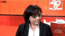 Корнелия Нинова след решението на ГЕРБ: Не се връщаме в парламента (ОБНОВЕНА/ВИДЕО)