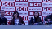 """Сергей Станишев за коалиция с АБВ: БСП трябва да има едно наум. Нинова нападна кабинета за аферата """"Гебрев"""" и пак вади червените от парламента (ОБНОВЕНА/ВИДЕО)"""