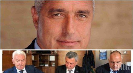 ИЗВЪНРЕДНО В ПИК TV: ГЕРБ и Патриотите със стабилна коалиция - Цветанов обяви сигурен кворум в парламента и по-високи заплати догодина (ОБНОВЕНА)