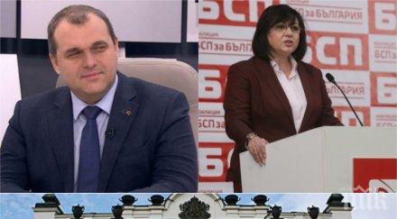 САМО В ПИК: Искрен Веселинов с коментар за излизането на БСП от парламента: Опитват се да заемат героична поза