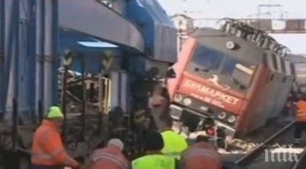 Вдигнаха дерайлиралите цистерни на гара Пловдив