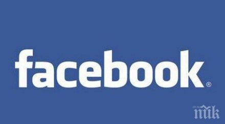 """Британските депутати скочиха на """"Фейсбук"""". Причината е..."""