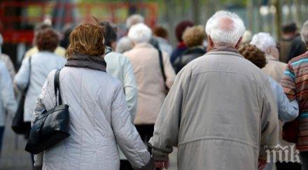 """Как """"болни"""" пенсионери източват държавни пари"""