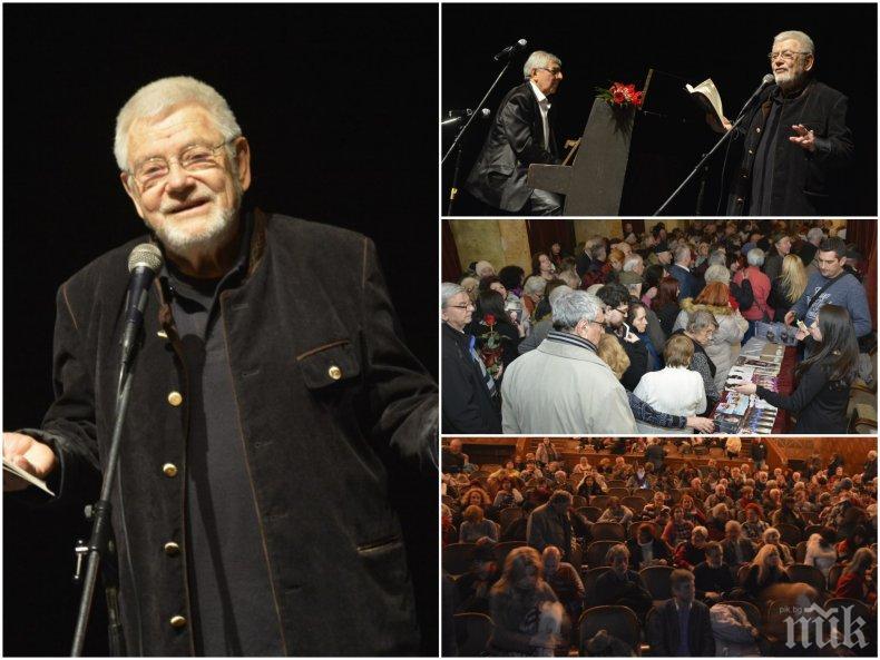 """Стотици аплодираха Недялко Йорданов и """"Сребърна любов"""" в НАТФИЗ (ГАЛЕРИЯ)"""