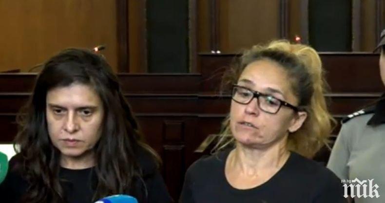 Съдът заседава по делото срещу Десислава Иванчева