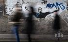 Париж осъмна с антисемитски графити