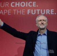 Джереми Корбин ще представи на ЕС визията си за сключване на сделка за Брекзит