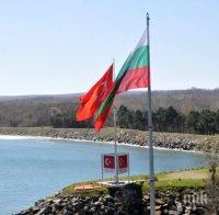 Мост ще свърже Резово с турско село