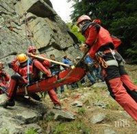среднощна акция псс английски турист навехнат крак закъса боянския водопад