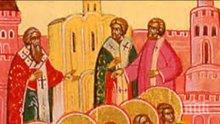 СВЯТ ДЕН: Честваме един наистина необикновен църковен празник