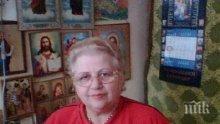 Графиня Катерина Билай цери язва с Божията енергия