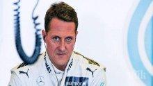Мениджър на Шумахер с дълго чакана новина! Сензация за състоянието на големия шампион