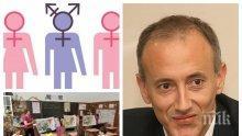 ГОРЕЩ РЕПОРТАЖ В ПИК TV: Скандалът с третия пол в училище се разгаря - директори бойкотират анкетата, министърът гузно мълчи