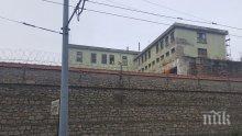 Пловдивски пандизчия осъди държавата за 9 бона! Живеел сред мишки, хлебарки и плесен
