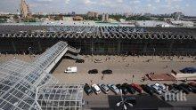 Евакуираха Курската гара в Москва заради сигнал за бомба