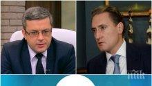 САМО В ПИК: Тома Биков проговори за сделката за Нова телевизия - готви ли политически проект Кирил Домусчиев