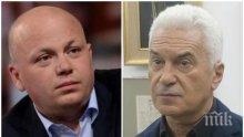 САМО В ПИК: БСП се озъби на Волен Сидеров за парите в парламента! Ето острия отговор на Александър Симов