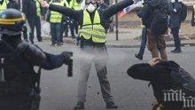 """В Париж арестуваха 14 """"жълти жилетки"""""""