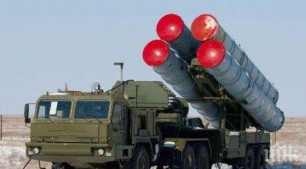 Турция се опитва да се споразумее със САЩ за ракетите С-400 и изтребителите F-35