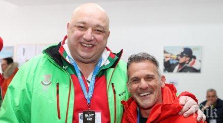 Министър Кралев с награда от организаторите на  Световната купа по ски в Банско (СНИМКИ)