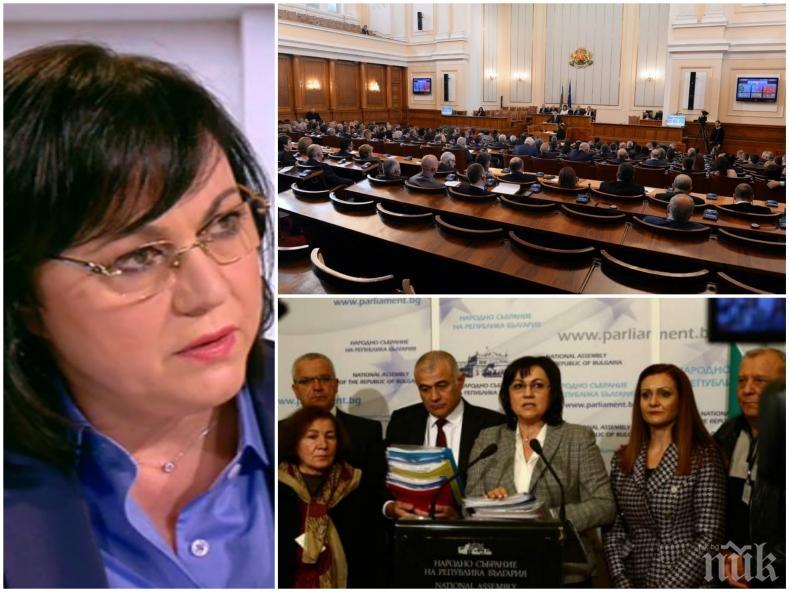 Нинова в защита на властта - освободи министрите от парламентарен контрол