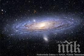 Астрономи откриха края на вселената