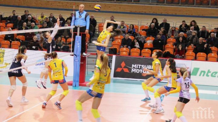 Волейболистките на Марица (Пловдив) с историческа победа в Шампионската лига