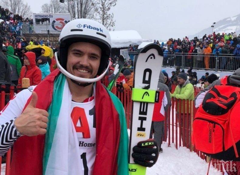 Гаджето на скиора Алберт Попов подслонява карантинирани