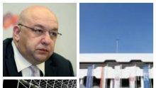 ПЪРВО В ПИК TV: Красен Кралев и спортните министри на Балканите с важни решения за Евро 2028 и световното през 2030 г. (ОБНОВЕНА)