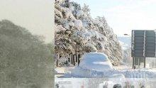 СТУД: Видин и Кнежа с най-ледено време днес