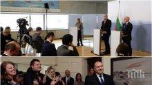 Българка в Швейцария с разкрития за екскурзията на Радеви - президентът не бил поканен официално и го посрещнали без почести, местните медии не отразили визитата (СНИМКА)