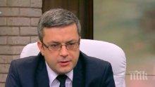 ИЗВЪНРЕДНО В ПИК TV: Тома Биков отговори на президента: БСП да признаят Радев за свой формален лидер (ОБНОВЕНА)