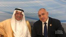 ПЪРВО В ПИК TV - Бойко Борисов в Саудитска Арабия: Няма да коментирам партийния лидер Румен Радев (СНИМКИ/ОБНОВЕНА)