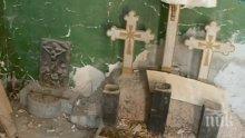 Прокуратурата разследва откраднати пари за ремонта на храм