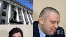 ИЗВЪНРЕДНО В ПИК TV: Спецпрокуратурата с жесток удар срещу мощна престъпна група - прехвърлили имоти за милиони в София (ОБНОВЕНА)