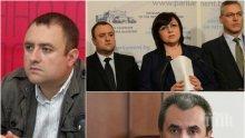 РАЗКРИТИЕ: БОС НА СИК е екскурзиантът-депутат на Нинова! Малък Шошо уволнен от Орешарски и приютен от Корнелия