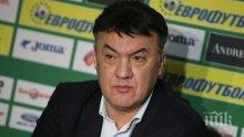 БОМБА В ПИК TV! Боби Михайлов изтрезня: Най-зле сме, нямаме нито един нормален стадион