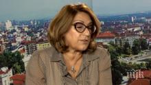 Буруджиева скочи на червените: Заради бойкота на БСП – субсидията да се отнеме