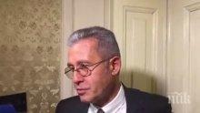 ИЗВЪНРЕДНО В ПИК TV: Йордан Цонев недоволен от работата на парламента: Само запълваме времето