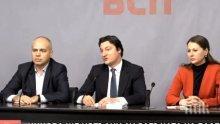 ИЗВЪНРЕДНО В ПИК TV: БСП аут от парламента напук на заръката на Румен Радев да се върнат (ОБНОВЕНА)
