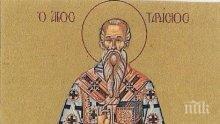 ПРАЗНИК: Честваме велик светец на църквата