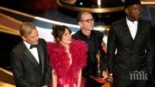 """И омраза потече към Димитър Маринов заради българското знаменце на """"Оскарите""""..."""