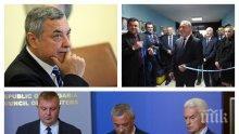 ИЗВЪНРЕДНО В ПИК TV! Последни новини от напечената сбирка на Патриотите - Каракачанов призова за вътрешни избори (ОБНОВЕНА)