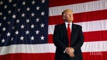 САЩ отхвърли извънредното положение на Тръмп
