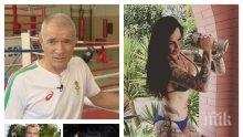 ПЪРВО В ПИК! СТАВА НАПЕЧЕНО: Легендарен треньор по бокс подсилва крошето на Цеци Красимирова за сватбата със Струмейтис (ВИДЕО)