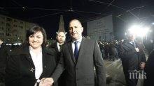 ИЗВЪНРЕДНО В ПИК TV: Румен Радев унизи Нинова: Призовавам БСП да се върнат в парламента (ОБНОВЕНА)