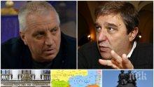 САМО В ПИК: Димитър Луджев с покъртителни думи за Красимир Узунов