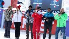 Министър Кралев награди победителя в гигантския слалом от Световната купа по ски в Банско Хенрик Кристоферсен (СНИМКИ)